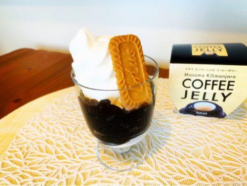 カルディコーヒーファームの商品