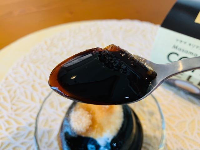 カルディ コーヒーゼリーを食べる画像