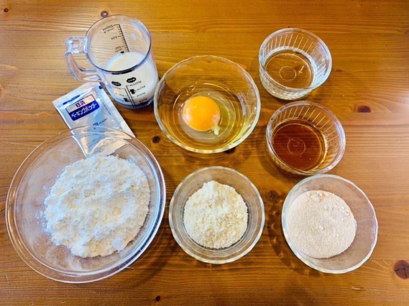 バターなし牛乳なし 基本のオイルマフィン きのこ型 材料