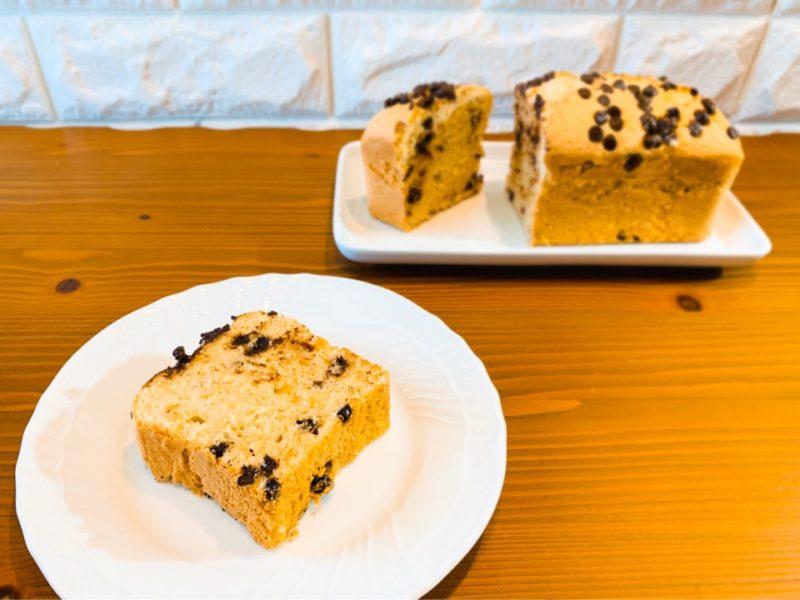 ベーキングパウダーなし バターなし チョコチップパウンドケーキ
