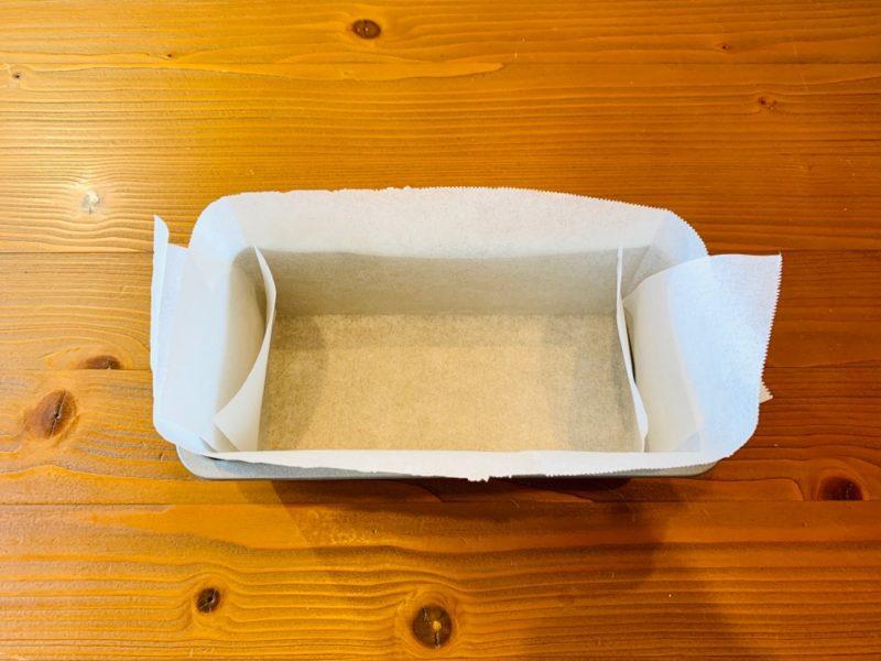 パウンド型 オーブンシートの敷き方