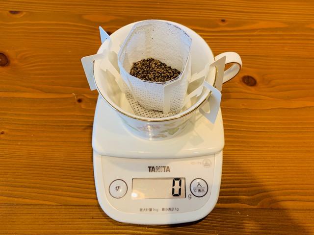 ブルックス カフェサプリ 食物せんい 作り方