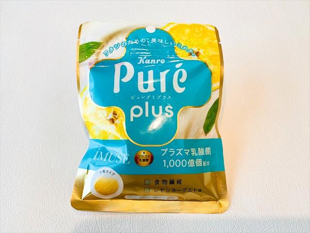 ピュレグミプラス レモンヨーグルト味 ダイエット中のおやつにおすすめ