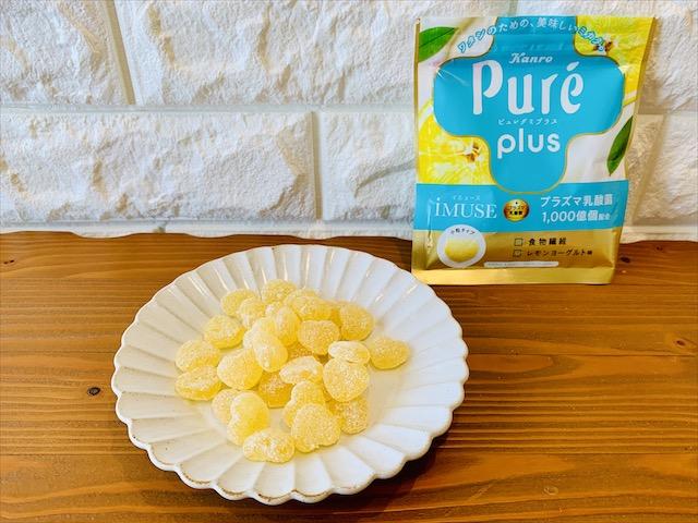カンロ ピュレグミプラス レモンヨーグルト味 ダイエット中のおやつにおすすめ