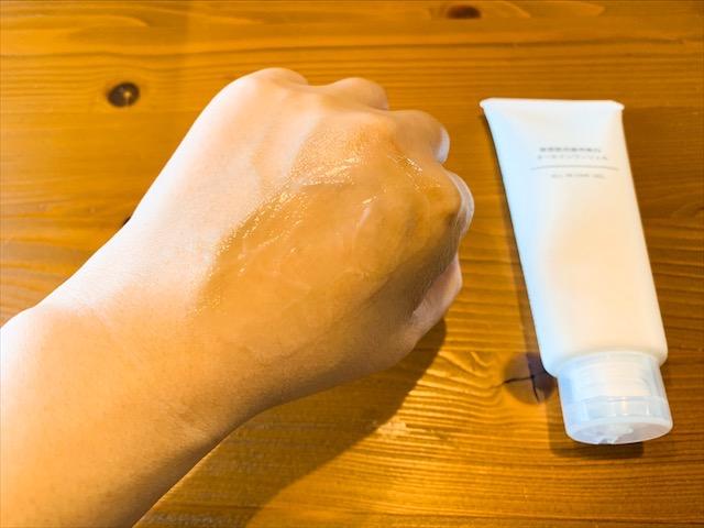 無印良品 敏感肌用薬用美白オールインワンジェル