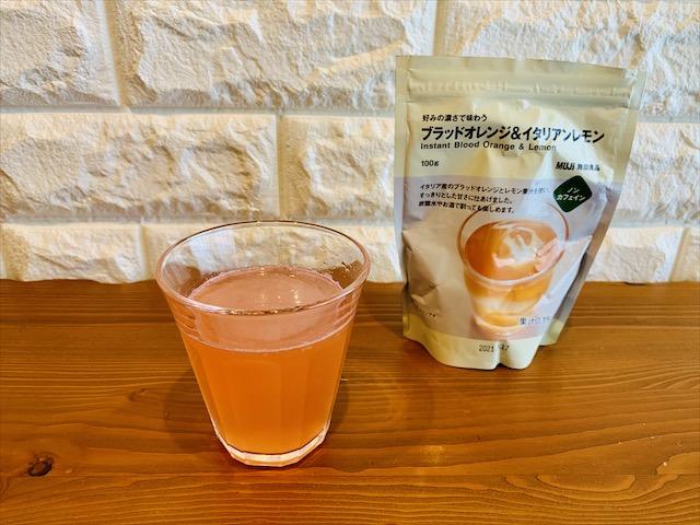 無印良品 ブラッドオレンジ&イタリアンレモン 作り方