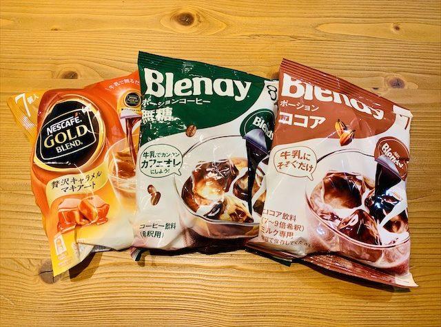 氷コーヒー 氷カフェの材料