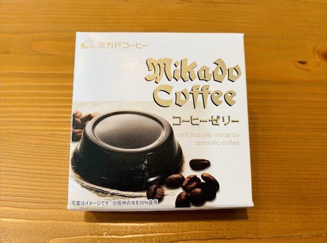 ミカドコーヒー コーヒーゼリー
