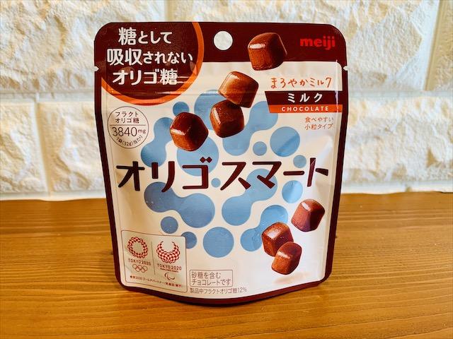明治【オリゴスマート ミルクチョコレートパウチ】