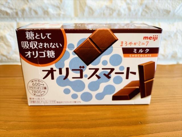 明治【オリゴスマート ミルクチョコレート】