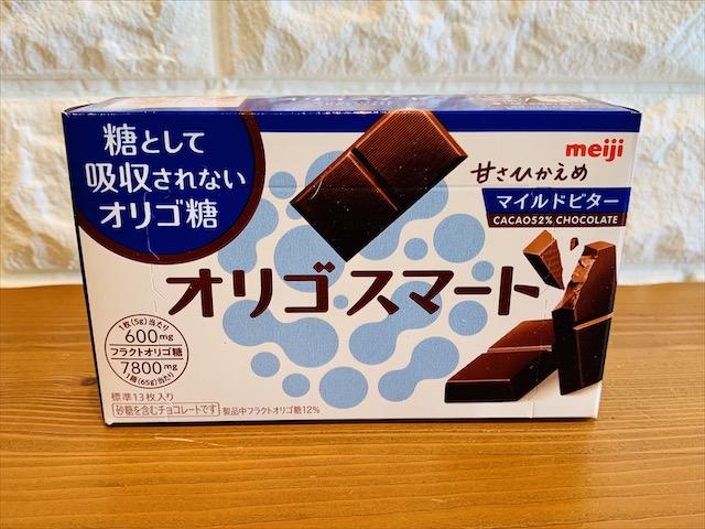 明治【オリゴスマート マイルドビターチョコレート】