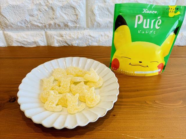 ポケモン カンロ ピュレグミ でんげきトロピカ味(ソーダ)