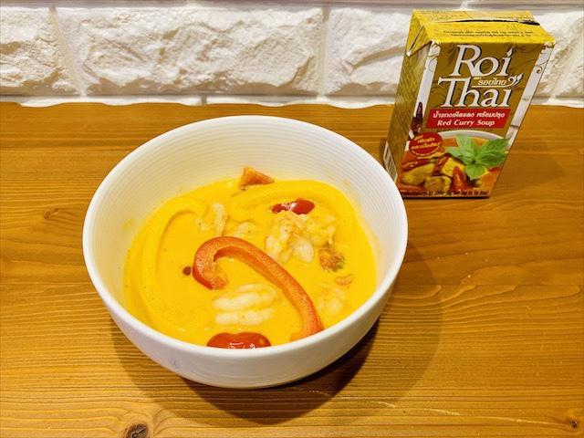 カルディ ロイタイ レッドカレースープ