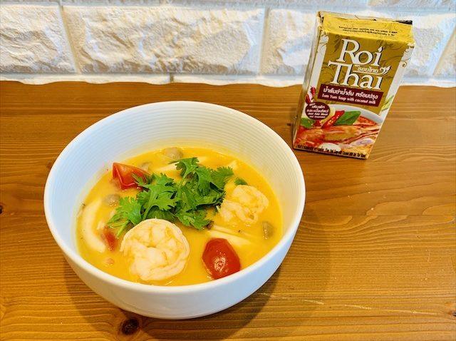 カルディ ロイタイ トムヤムスープ