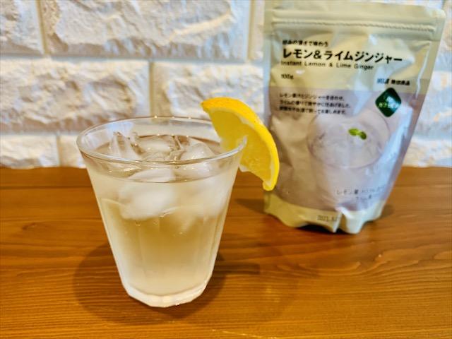 無印良品 レモン&ライムジンジャー アレンジレシピ