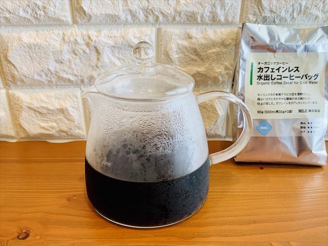 無印良品 カフェインレス水出しコーヒーバッグ 作り方