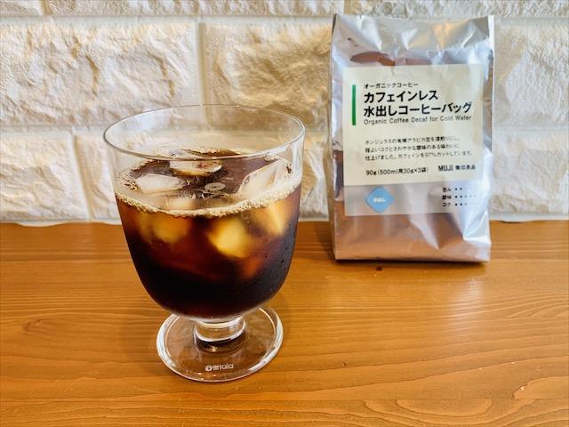 無印良品 カフェインレス水出しコーヒーバッグ