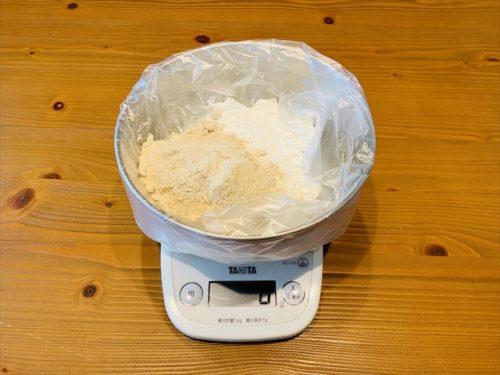 ポリ袋1枚で作れる【プレーンクッキー】バターなし・卵なし簡単レシピ