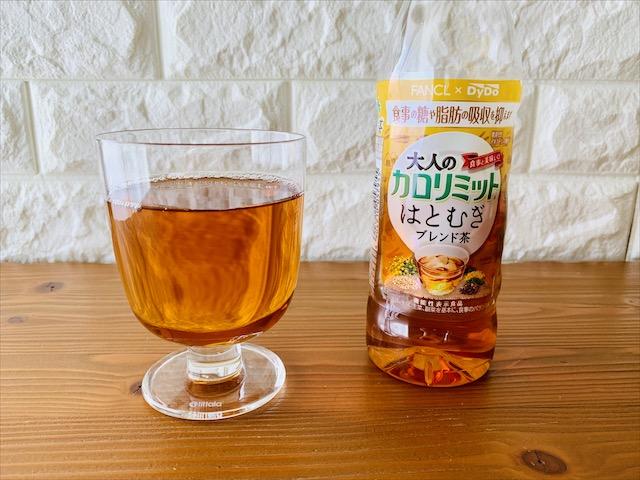 ファンケル 大人のカロリミット はとむぎブレンド茶