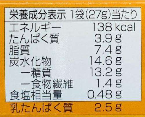 明治 タンパクト チーズビスケット ミルクチョコレート カロリー