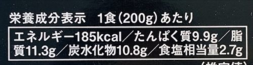 カルディ購入品 もへじ 北海道スープカレー カロリー
