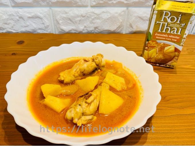 カルディ ロイタイマサマンカレースープの作り方
