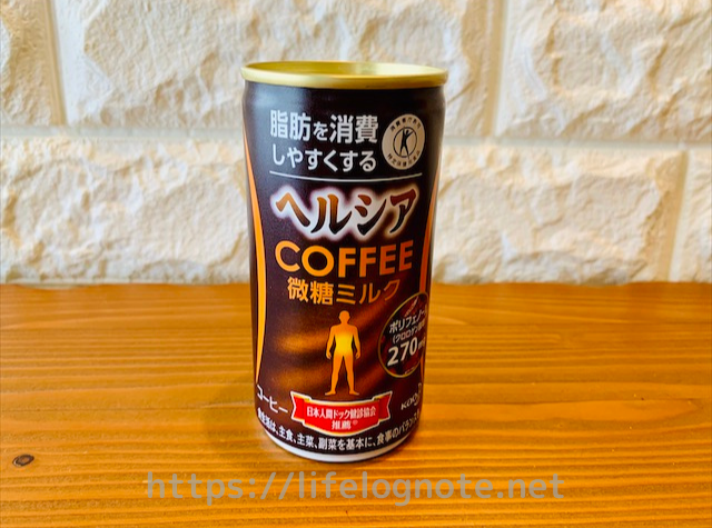 ヘルシアコーヒー微糖ミルク