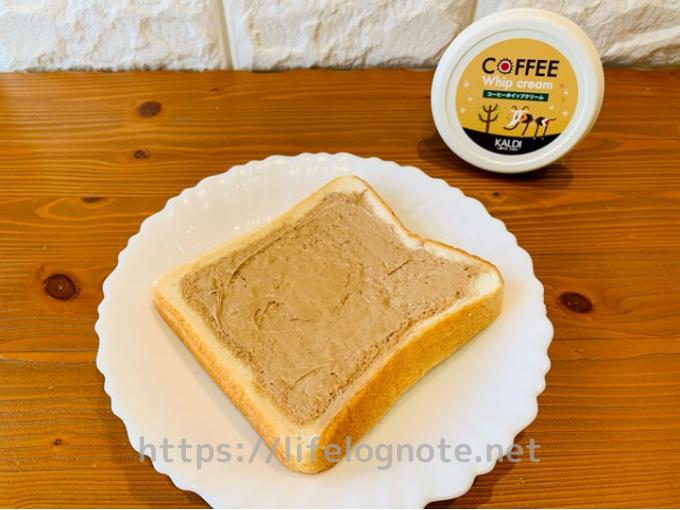カルディ コーヒーホイップクリーム