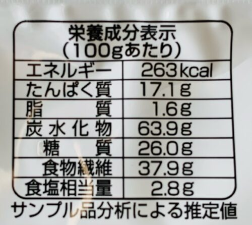 オーマイ 糖質50%オフパスタ カロリー