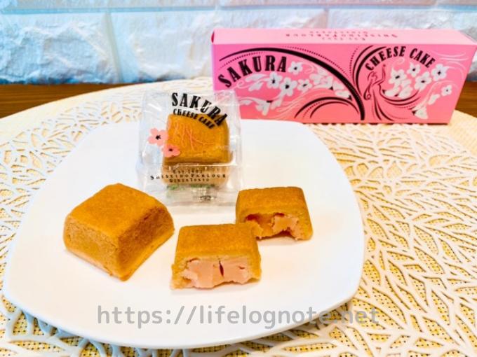 資生堂パーラー チーズケーキさくら