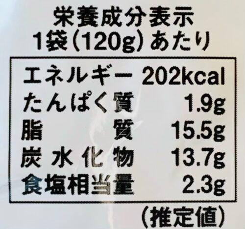 カルディ ミートドリアの素 カロリー