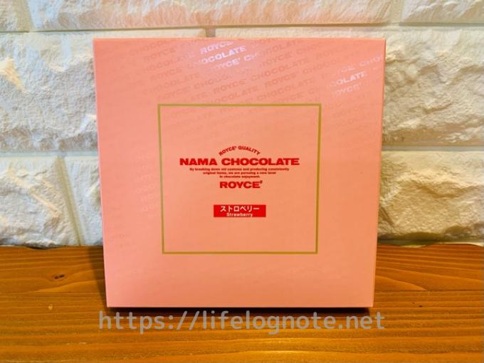 ロイズ 生チョコレート ストロベリー