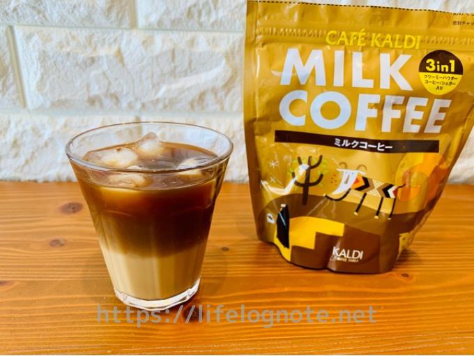 カルディ ミルクコーヒー 3in1粉末 アレンジレシピ