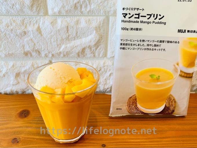 無印良品 手作りデザート マンゴープリン アレンジレシピ