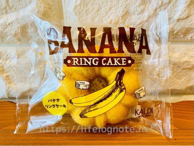 カルディ バナナリングケーキ