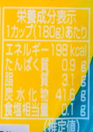 カルディ マンゴープリンin杏仁豆腐 カロリー
