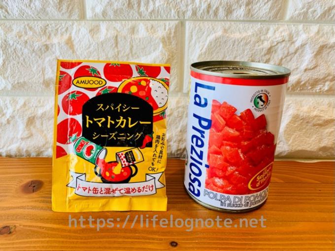 カルディ購入品 スパイシートマトカレーシーズニングとトマト缶