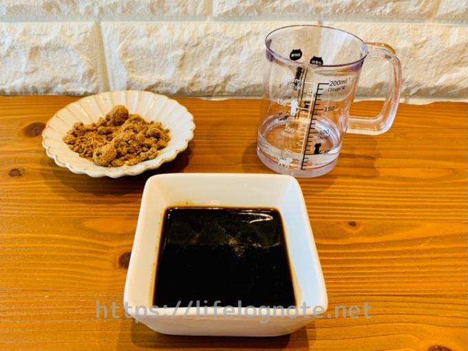 黒糖を使った黒みつの作り方
