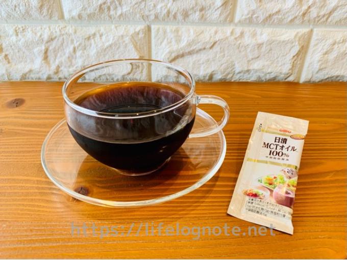 コーヒーダイエット アレンジレシピ MCTオイル