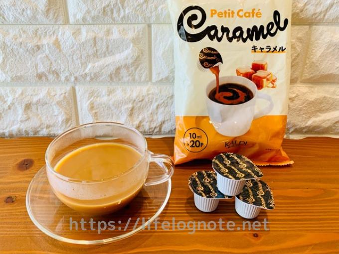 カルディコーヒーファーム プチ・カフェ キャラメル
