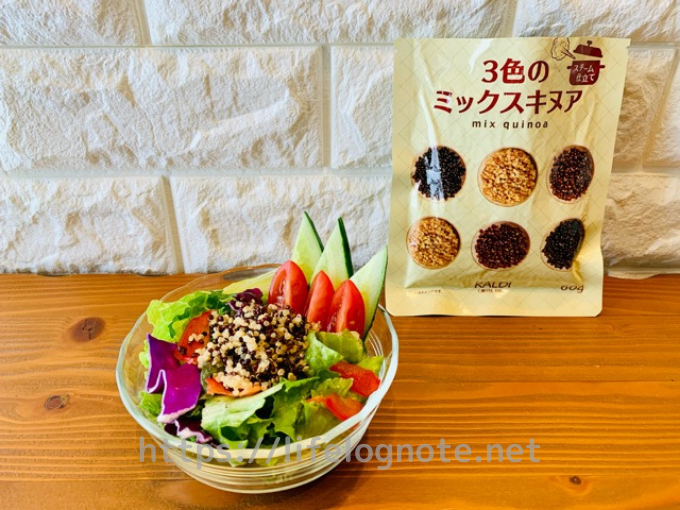 カルディ 3種類のミックスキヌア アレンジレシピ