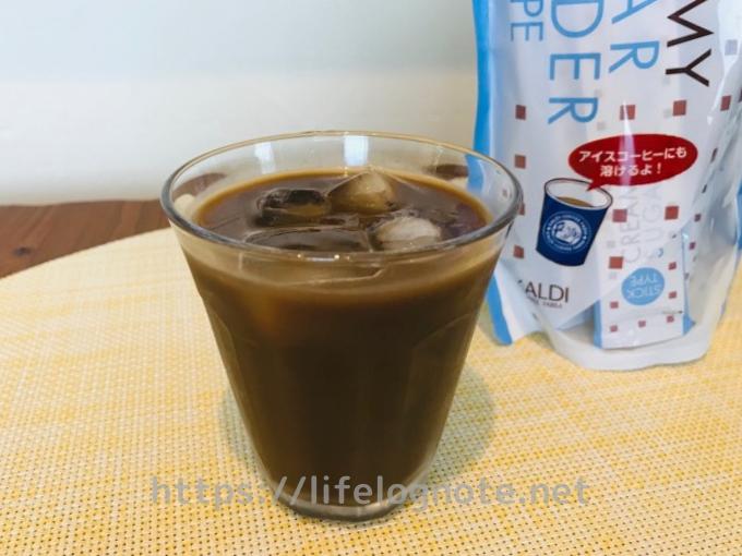 カルディ クリーミーシュガーパウダー アイスコーヒー