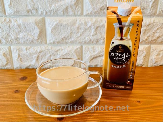キーコーヒー カフェオレベース ホット