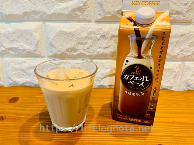 キーコーヒー カフェオレベース アイス